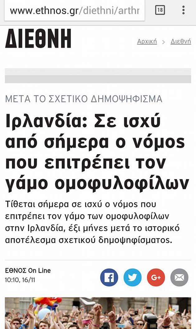 Ὁ ...«διαφωτισμός» εἶναι παγκόσμιος καὶ ταὐτόχρονος!!!1