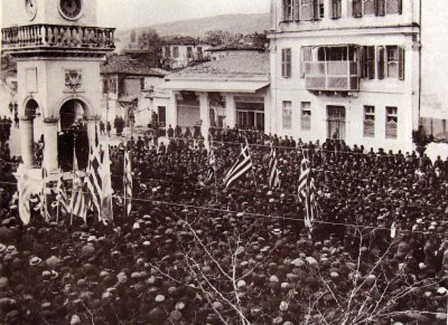 22 Φεβρουαρίου 1913. Ἡ ἀπελευθέρωσις τῶν Ἰωαννίνων
