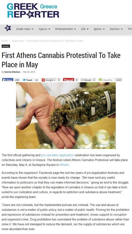 Κυβερνήσεις Rothschild (καὶ ὑπὲρ τῶν ναρκωτικῶν!!!)6