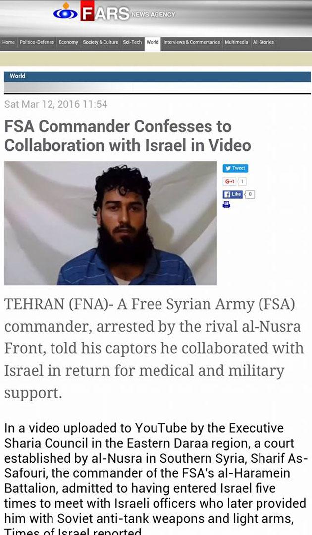 Ἰσραὴλ καὶ ISIS ...ἕνα πρᾶγμα!!!