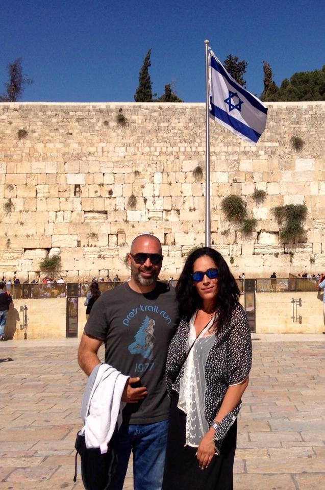 Στην τοποθεσία Δυτικό Τείχος.