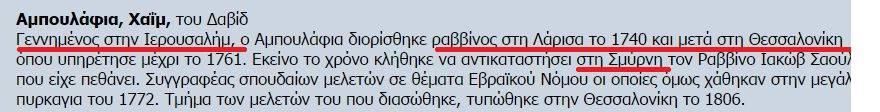 Ἡ Ἐθνικὴ Τράπεζα ...κερνᾶ ἱστορία!!!10