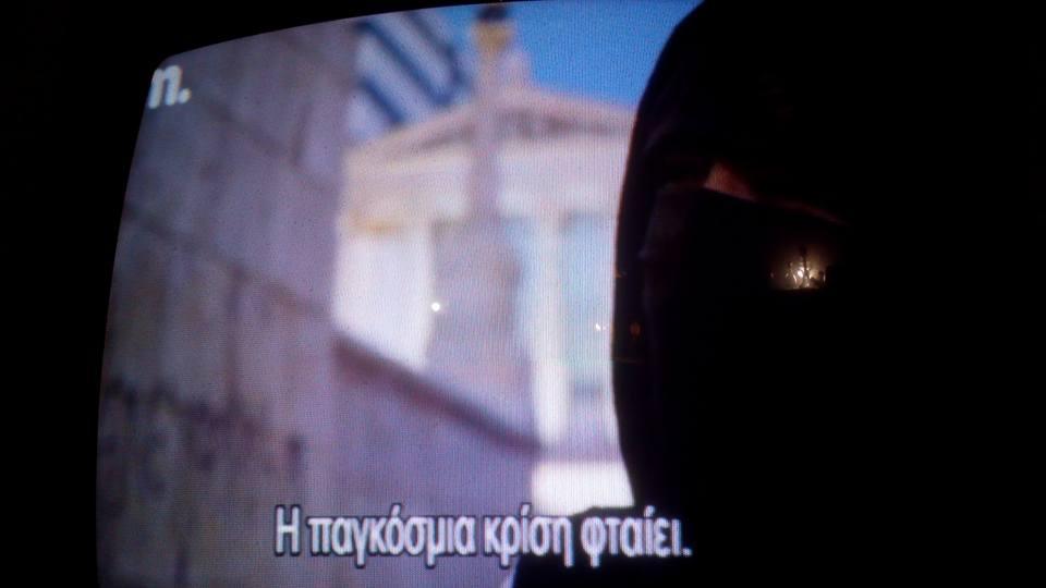 Ὁ ...«ἀναρχισμός» μέσα ἀπὸ τὸ Vice!!!1