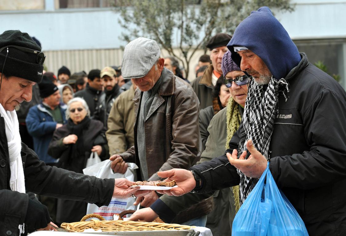 Γεύματα ἀξιοπρεποῦς ἀλληλεγγύης