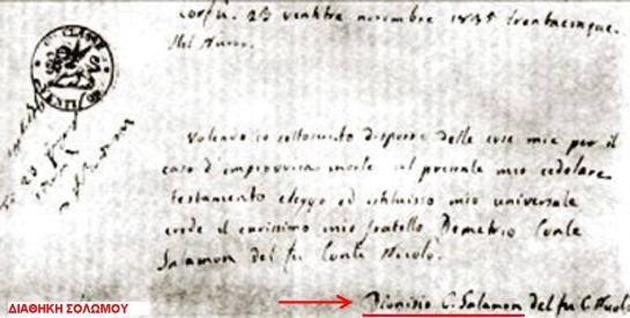 Γιατί πρέπει νά μαθαίνουμε ἱστορία ἀπό τόν κάθε Μπογδάνο; (2)3