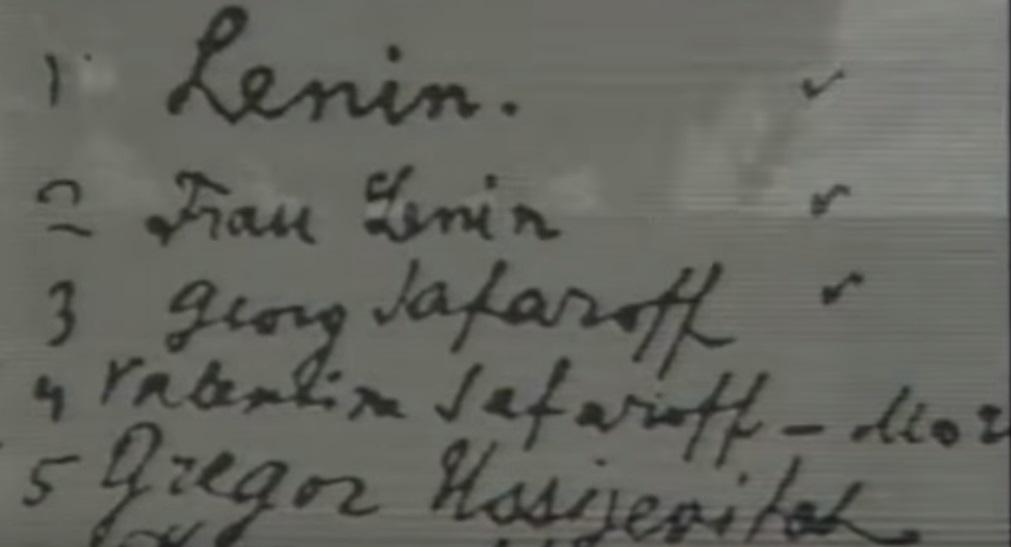 Λένιν, ὁ πρακτορίσκος