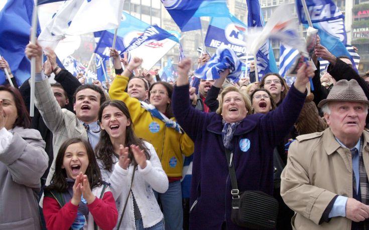 Παλινόρθωσις δημοκρατίας...5
