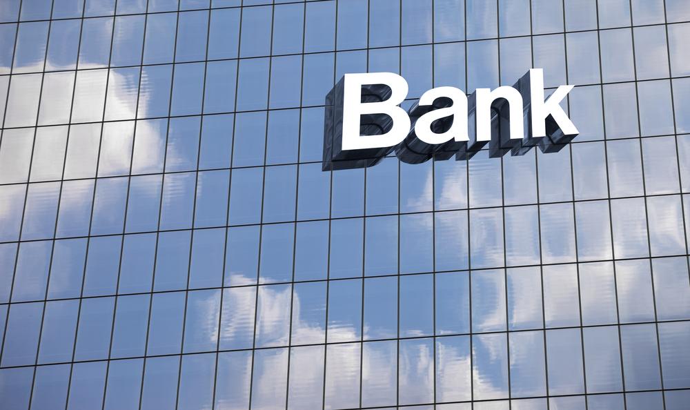 Ἀδέσμευτη τραπεζικὴ ἐνημέρωσις...