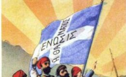 24 Μαΐου 1896. Ἡ ἐπανάστασις τῆς Χαλέπας.