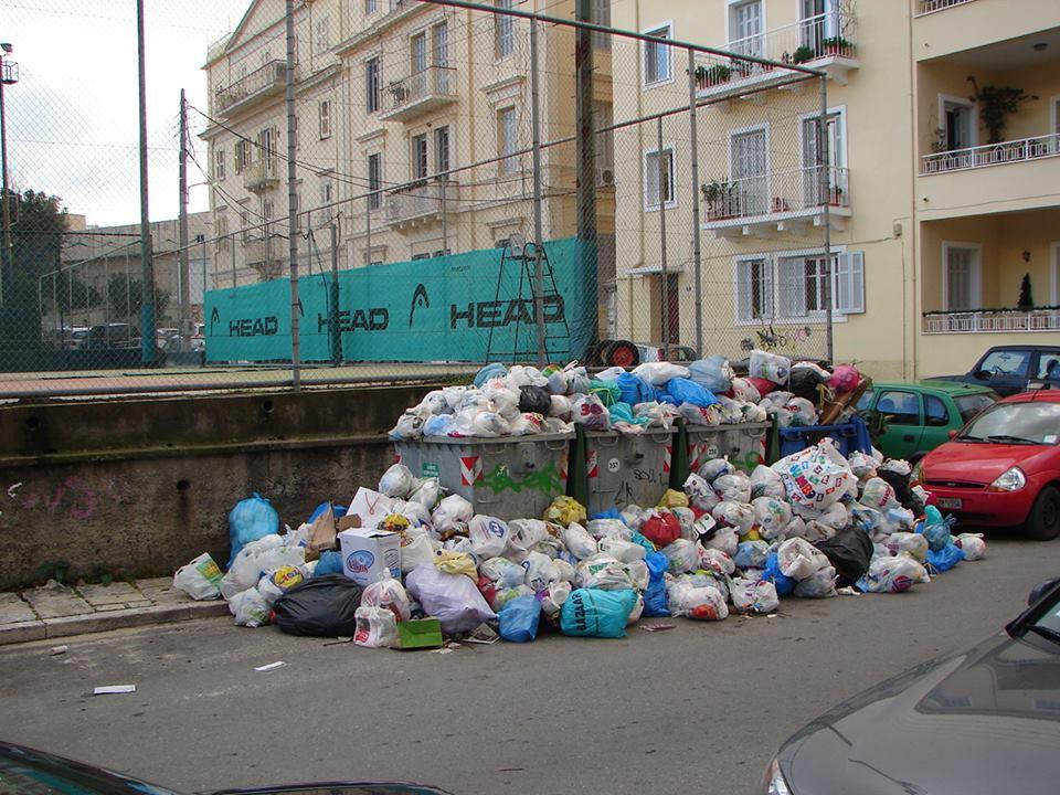 Τὸ κερκυραϊκὸ ἀξιοθέατον λέγεται ...σκουπίδια!!!