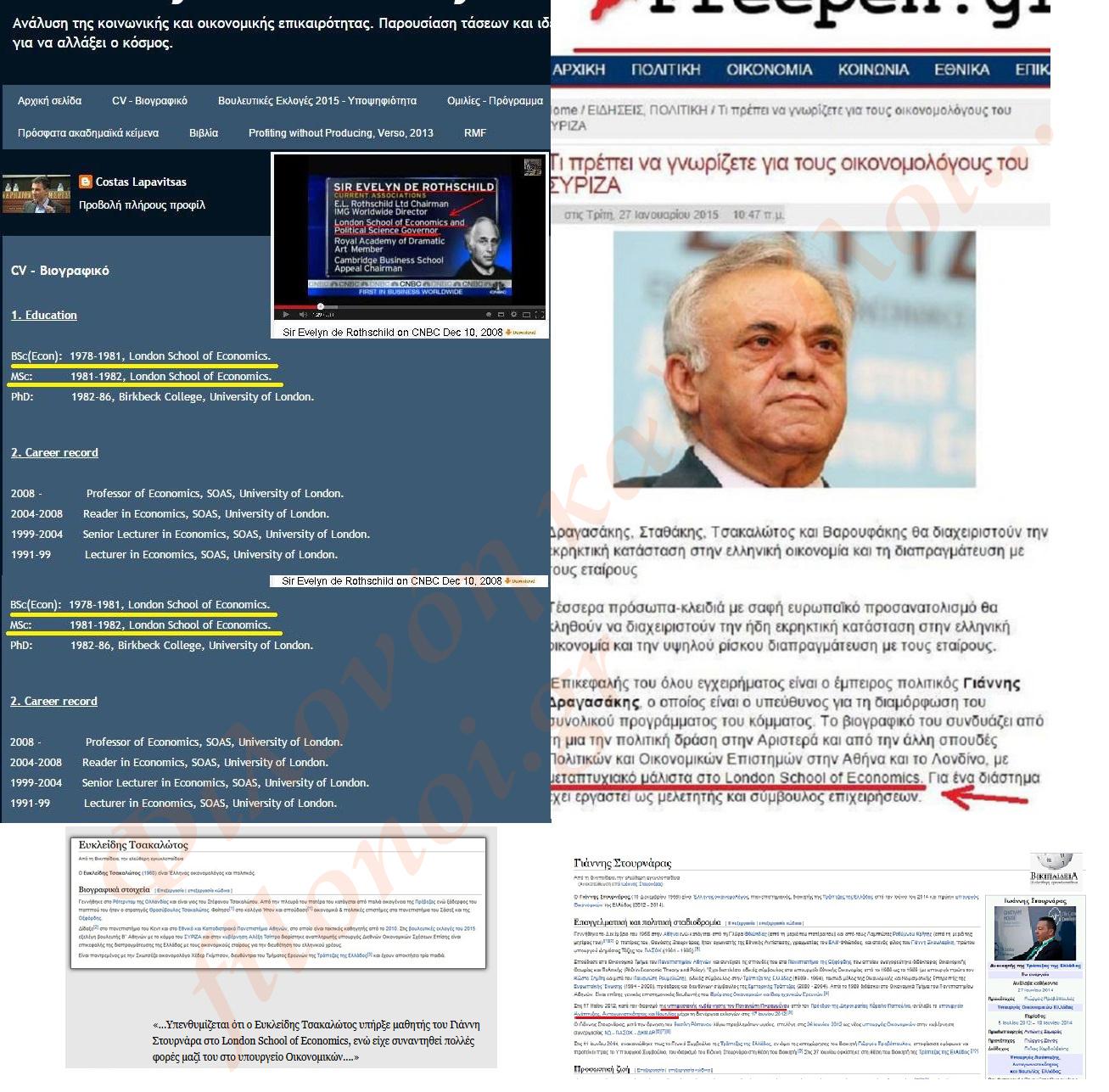 Ὁ Soros ἀπαιτεῖ «ἄμεση δημοκρατία».10