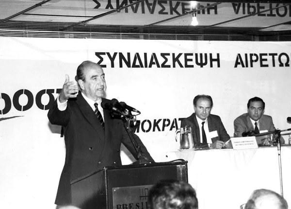 Ὁ Soros ἀπαιτεῖ «ἄμεση δημοκρατία».4