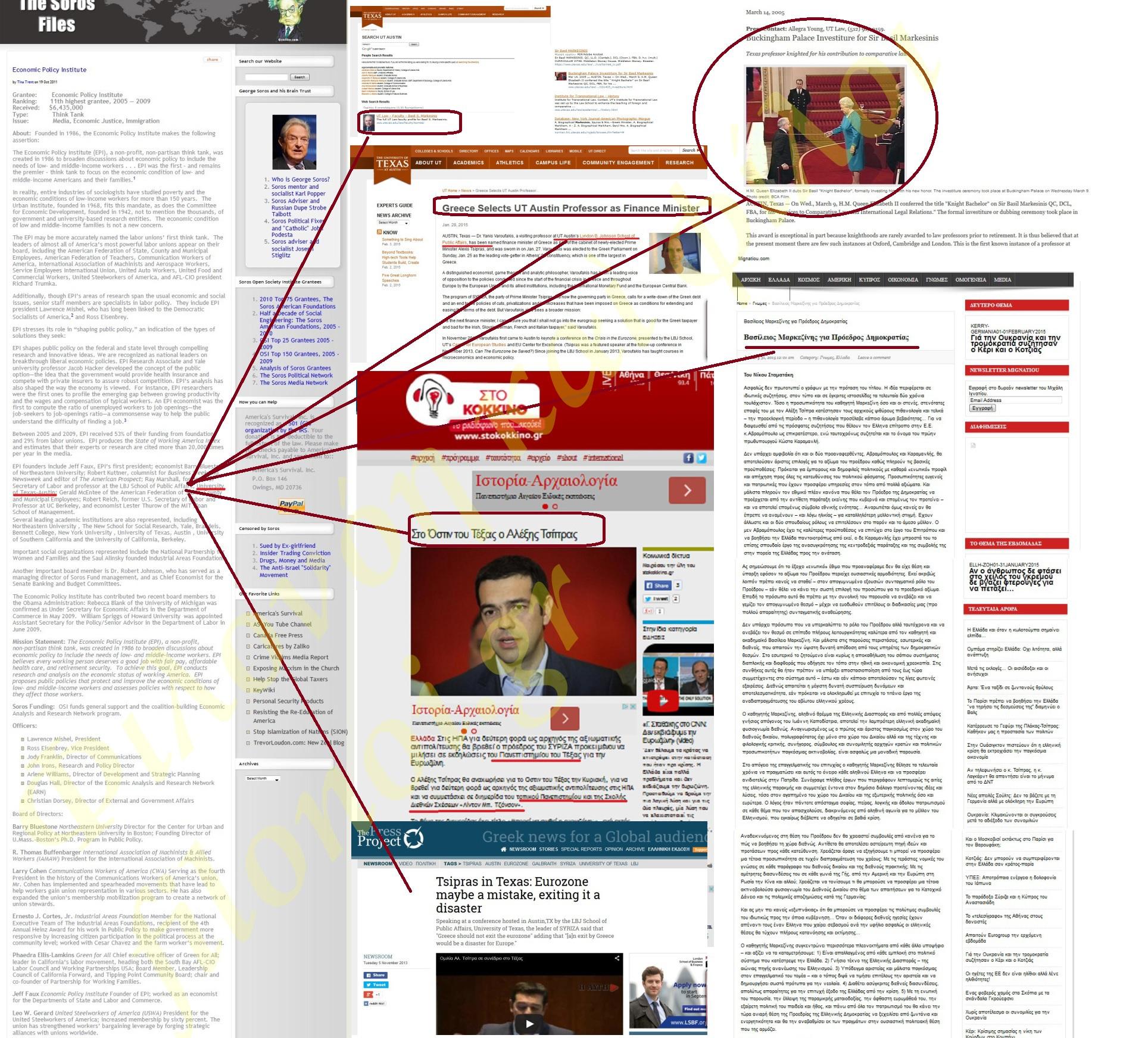 Ὁ Soros ἀπαιτεῖ «ἄμεση δημοκρατία».9