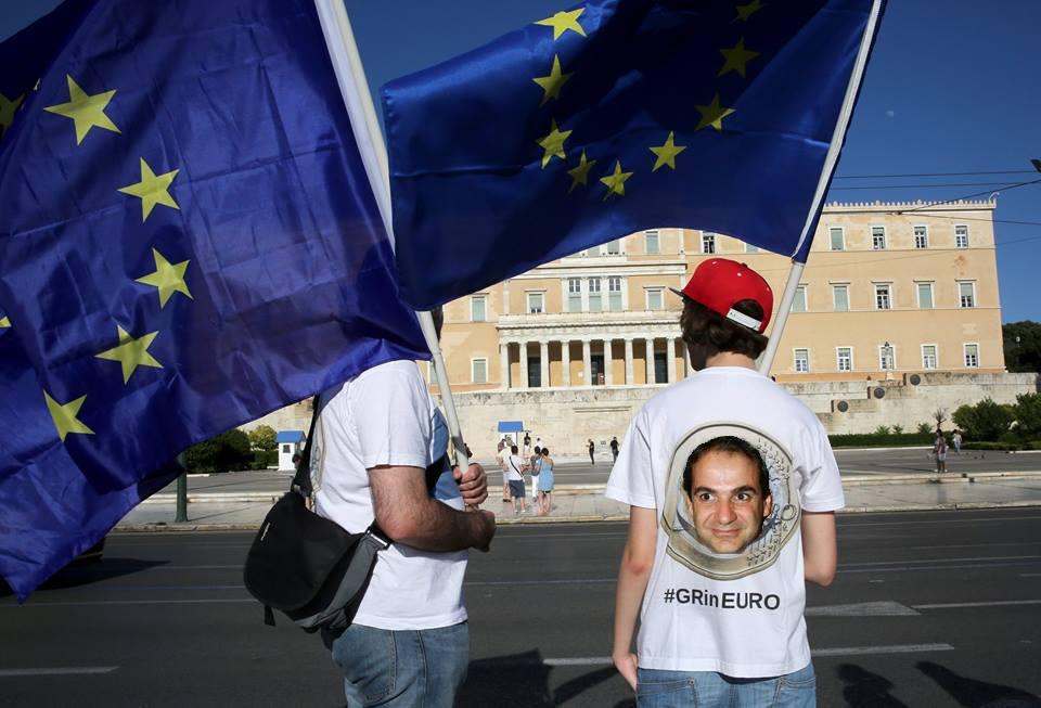 Ὑπὸ τὴν siemenseuropa...!!!