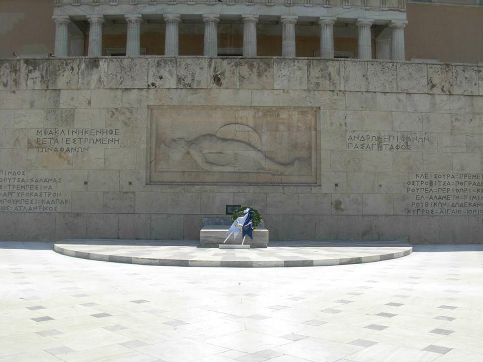 Πρωτοβουλία μνήμης Ἰσαᾶκ - Σολωμοῦ13