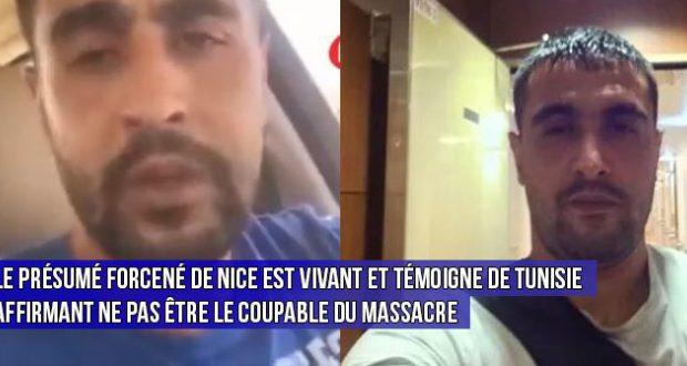 Τί δέν πάει καλά στήν Γαλλία μέ τήν ...«τρομοκρατία»;;;