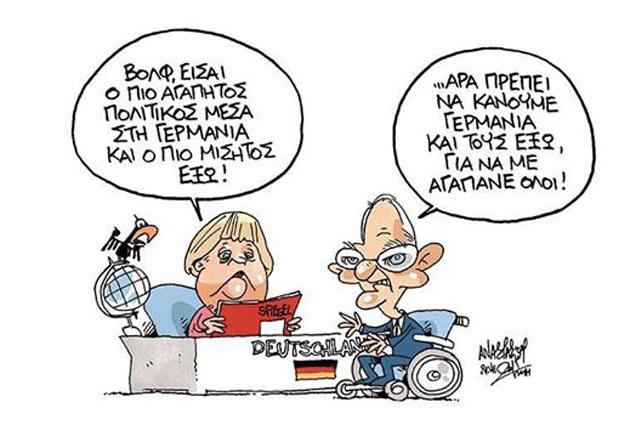 Τὸ γερμανικὸ «σχέδιο b»...