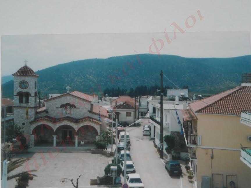 Μαρτιναῖοι ἐθελοντὲς Ἠπειρωτικοῦ καὶ Μακεδονικοῦ Ἀγῶνος1 -α