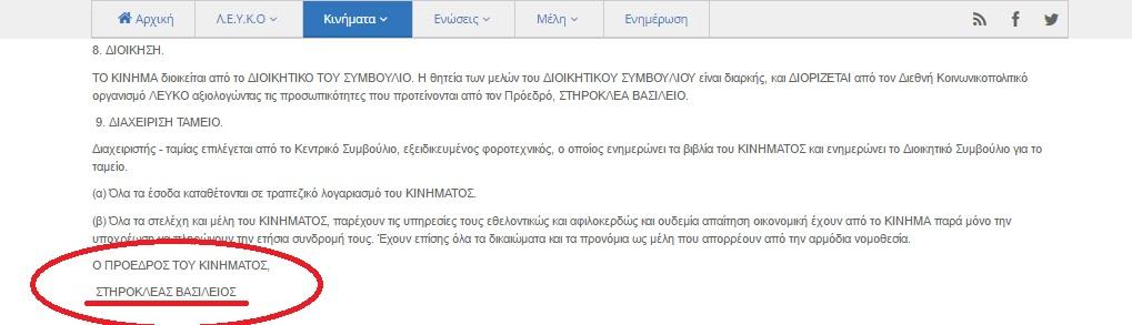 Ἀριστουργηματικὲς ἀπάτες!!!1