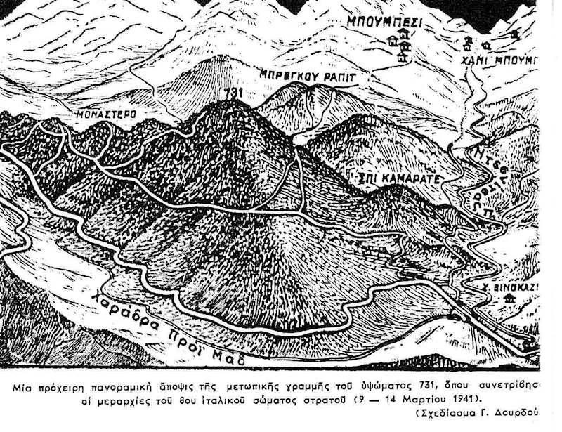 Θερμοπῦλαι τοῦ 19402