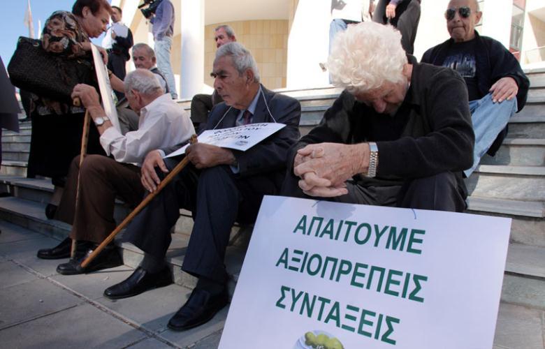 Πλουτίζοντας κατὰ ...24 εὐρῶ!!!