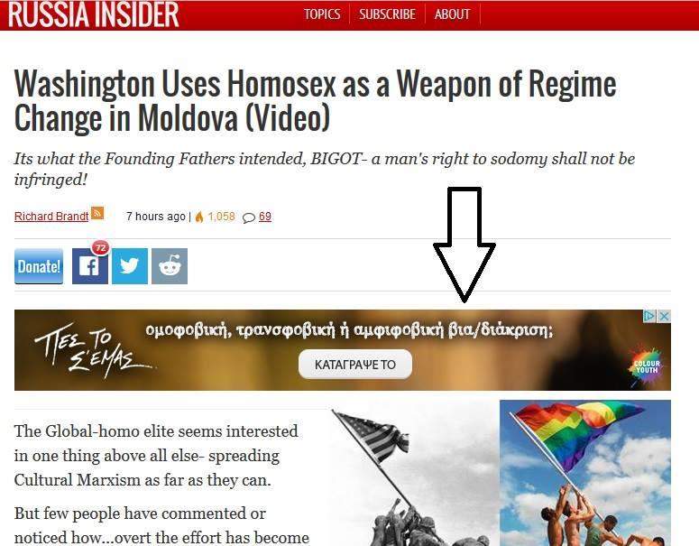 Χειραγωγοῦσε καί τήν Μολδαβία ἡ Χίλαρυ;2