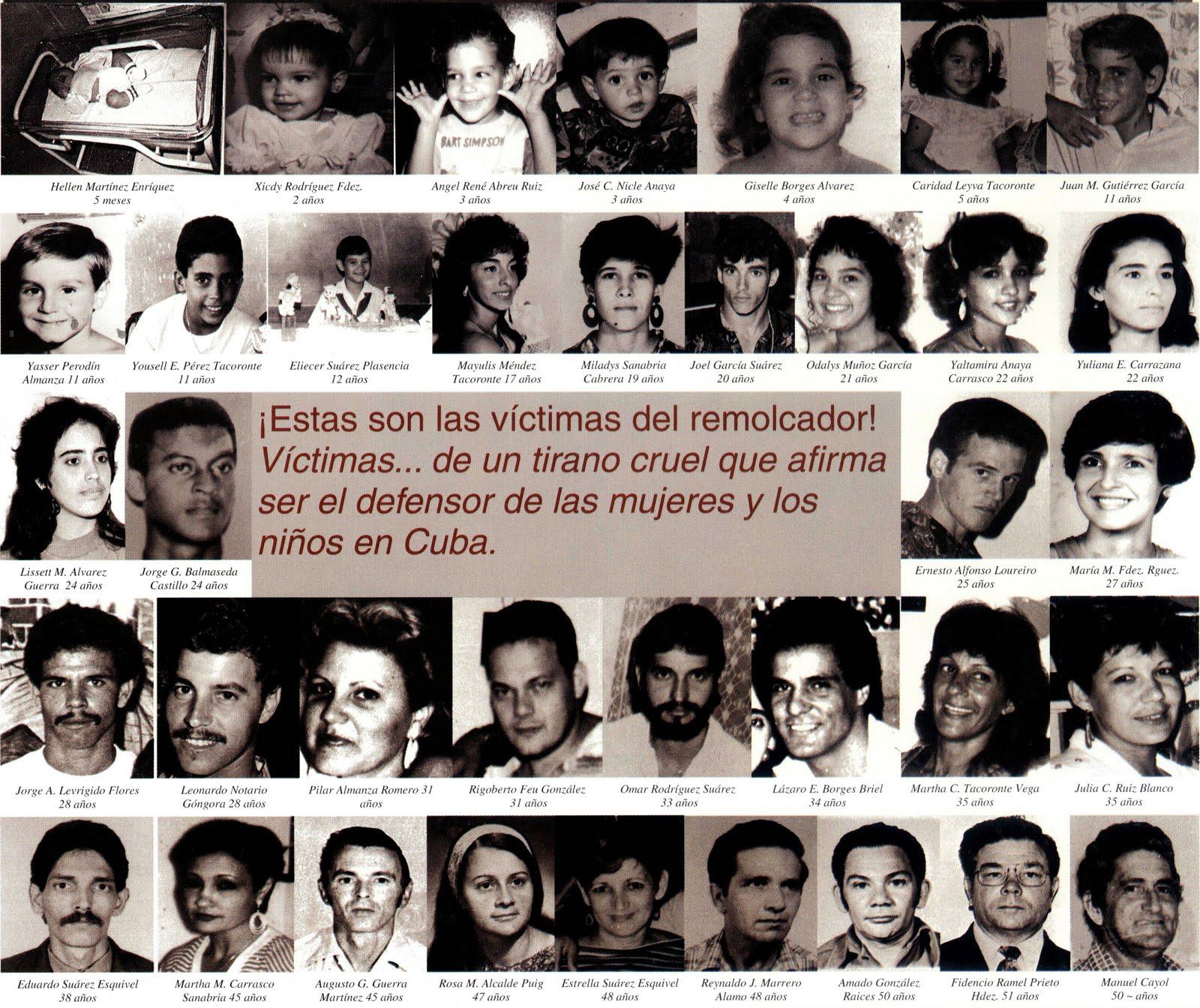 κάποια θύματα