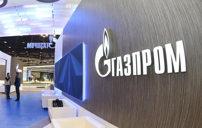 Γιὰ μονοπωλιακὲς τακτικὲς κατεδικάσθη ἡ Gazprom στήν Οὐκρανία