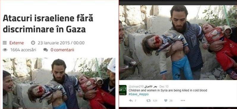 Χαλέπι, ὅπως Γάζα;