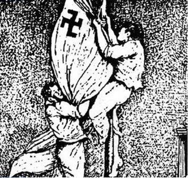 Γνωρίζουμε αὐτούς πού πραγματικά κατέβασαν σημαῖες ἐπί Κατοχῆς;3