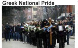 Θά ἀπολαύσουν τό «Μακεδονία» τὰ τσιράκια τοῦ Soros;;;