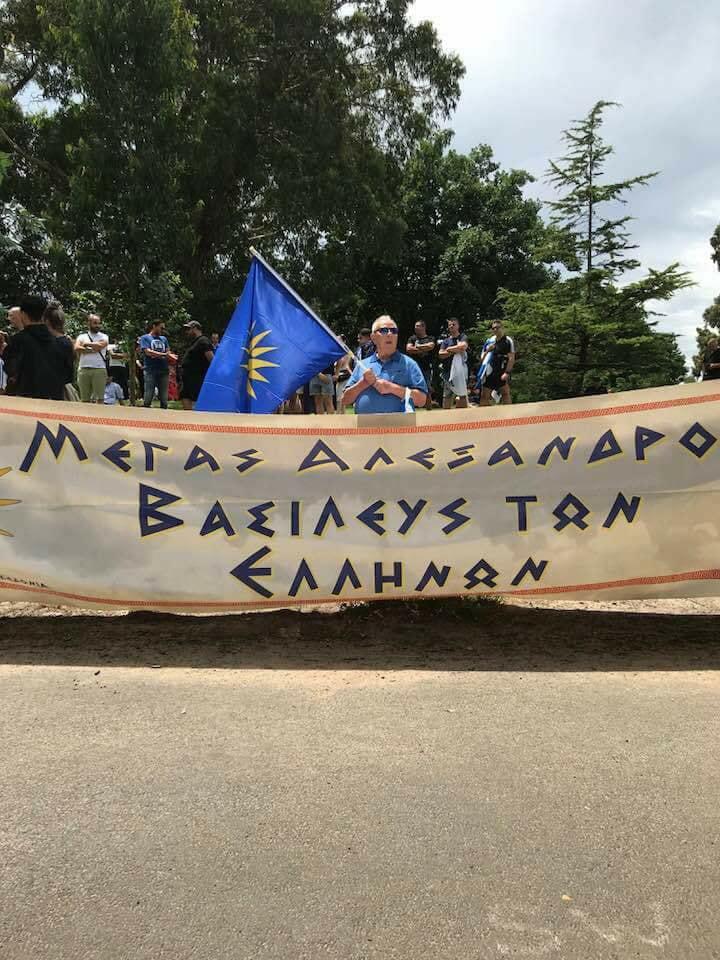 Στον απόηχο του μεγάλου εθνικού ιστορικού χαρακτήρα Συλλαλητηρίου στην Θεσσαλονίκη (4)