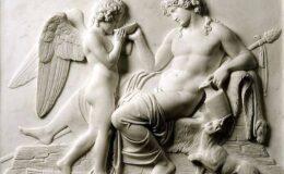 Θεότης ἀρχέγονος ὁ Φιλόσοφος Ἔρως