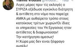 Χαρὲς καὶ πανηγύρια μὲ τὶς ἀποφάσεις Βρούτση…!!!