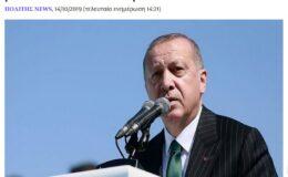 Γερμανικό ἐμπάργκο στήν Τουρκία λόγῳ Κύπρου καί Συρίας;