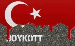 Ὥρα νὰ «μποϋκοτάρουμε» τὰ τουρκικὰ προϊόντα